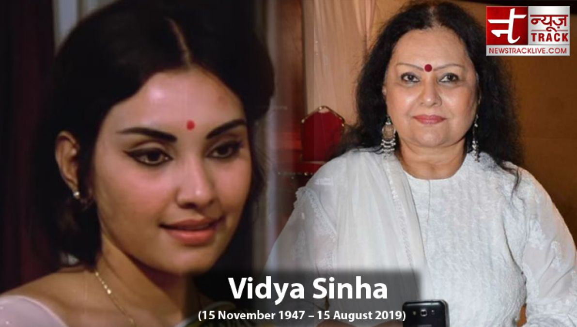 Birthday: Vidya Sinha married her neighbor, did such a thing after death