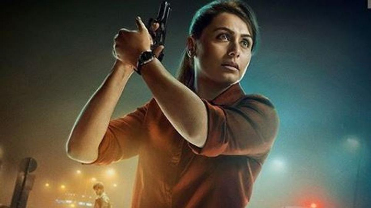 Mardaani 2 trailer starts trending after release, know celebs