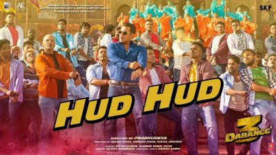 New song 'Hud Hud Dabangg' of the movie 'Dabangg 3' released, know fans reactions