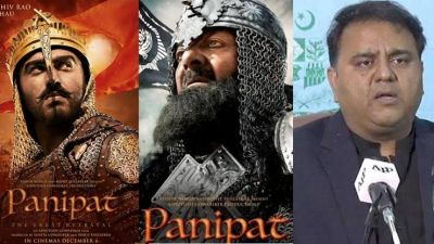 Pakistani minister Fawad Chaudhary once again made absurd statements about movie 'Panipat'