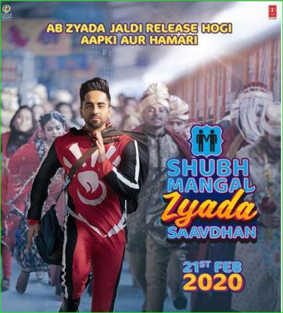 Ayushmann Khurrana shares his first look from 'Shubh Mangal Jyada Savdhan', release date revealed