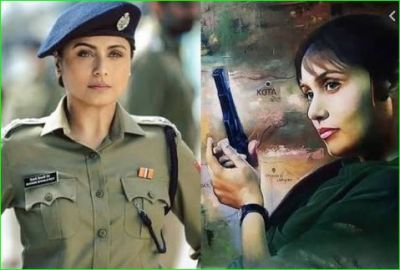 Rani Mukherjee wants to convey social message through her film 'Mardaani 2'