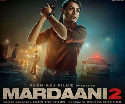 'फिल्म मर्दानी 2' को लेकर प्रांरभ हुआ विवाद, कोटा निवासी गुस्से में आए नजर