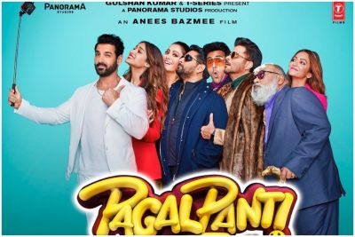 Film Pagalpanti's new song 'Valla Valla' released, watch video here