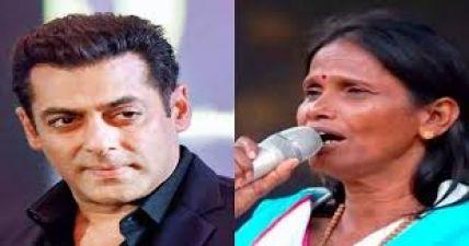 रानू मंडल सलमान खान पर पड़ी भारी, दबंग 3 के गाने को दिया बुरा पछाड़