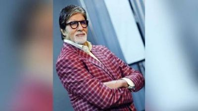 Amitabh Bachchan said a big thing on changing film culture, ideas surprised people
