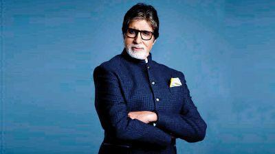 बॉलीवुड महानायक अमिताभ बच्चन ने मांगी माफी, इस वजह से हुए शर्मिन्दा