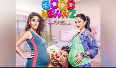 Trailer poster of Good Newwz released, Check it out here
