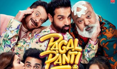 The new teaser of the film Pagalpanti releases, you'll become crazy after watching