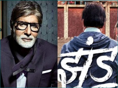 Supreme Court Refuses To Lift Stay On Release of Amitabh Bachchan's Jhund