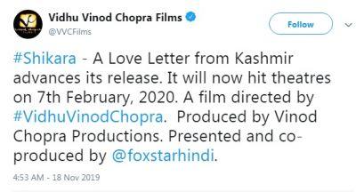 विधु विनोद चोपड़ा की फ़िल्म
