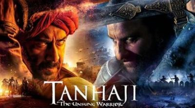 Tanhaji: The Unsung Warrior, Know the trailer reviews here
