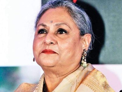 Jaya Bachchan got angry, said,