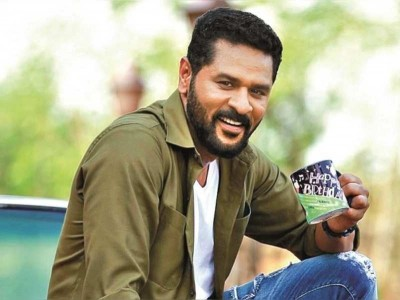 Did Prabhudheva got married to his physiotherapist in September?