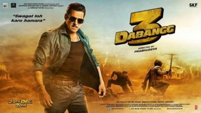 The song 'Yu Karke' from the movie 'Dabangg 3' leased, Chulbul Pandey's dance moves are killing