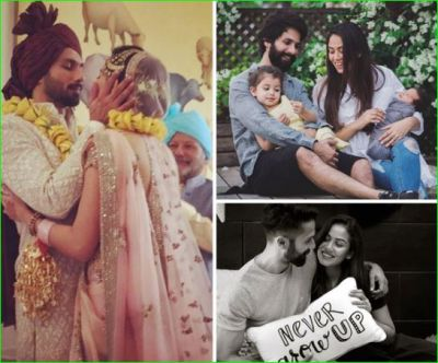 Shahid Kapoor does not want to change his wife, said: