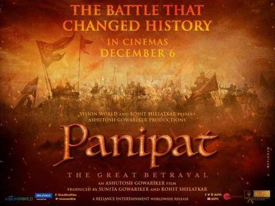 Panipat: Mann Mein Shiva song to release tomorrow, Arjun Kapoor's new avatar appears in the poster