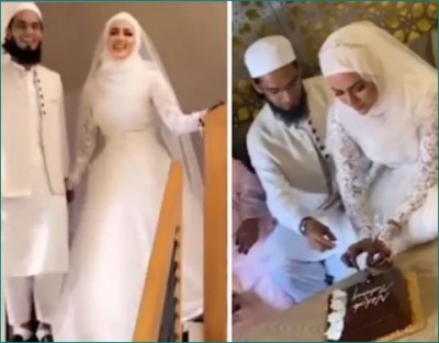 Know about Mufti Anas who married to Sana Khan