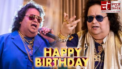 Birthday: Bappi Lahiri's wife has more gold than him, Know why he wears so much gold?
