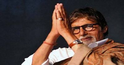 Amitabh Bachchan Says His Body is Sending Him the Message to Retire