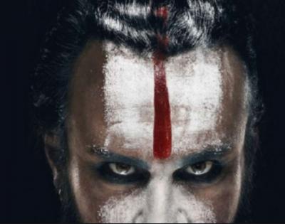 New poster of 'Lal Kaptan' surfaced, Saif portrayed as 'Naga Sadhu'