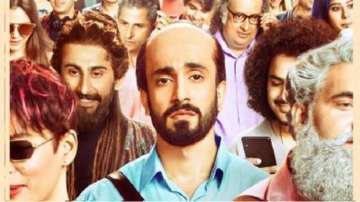 Ujda Chaman Trailer: On seeing this scene of Sunny Singh, audience laughed out loud