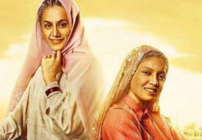 First look of this song from 'Sand Ki Aankh' released, Taapsee and Bhumi in Swag