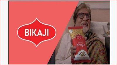 Amitabh Bachchan became the Brand ambassador of Bikaji Foods International Ltd