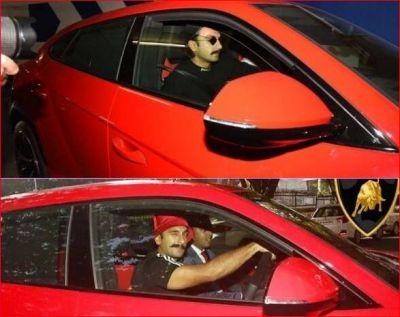 रणवीर सिंह ने खरीदी 3 करोड़ की कार, सामने आए फोटोज