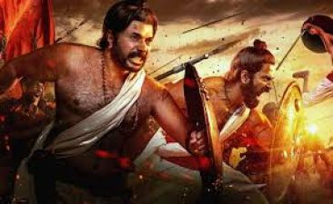 Mammootty's film Mamangam is based on this martial arts