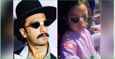 Ranvir Singh wore Jiva's glasses, Mahi posted a stunning picture of the daughter