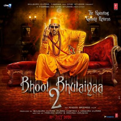 Kartik Aryan and Kiara Advani started reading the script of 'Bhool Bhulaiya 2', shooting will start soon