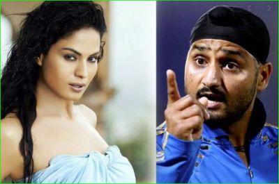 Harbhajan Singh mocked this Pakistani actress, says