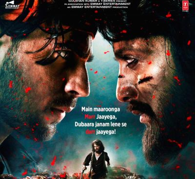 A teaser of the new song from the film Marjaavaan came out, Nora Fatehi's crossed limits of boldness