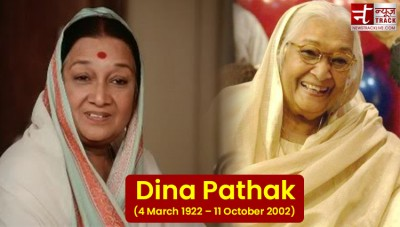 Dina Pathak won hearts with the roles of mother and grandmother