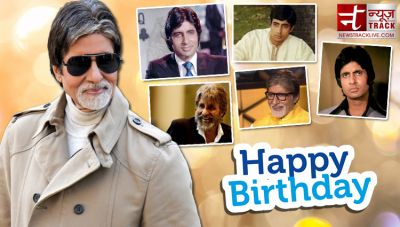 You will be shocked to know Amitabh's first income, faced many rejections