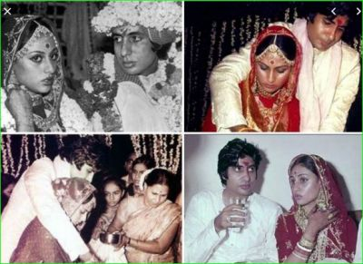 Amitabh got married to Jaya Bachchan due to this reason