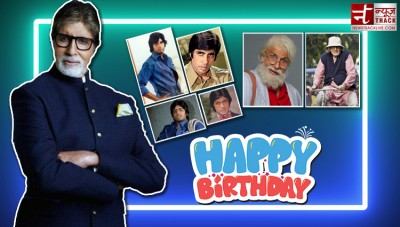 Here's  how Inquilaab became Amitabh Bachchan