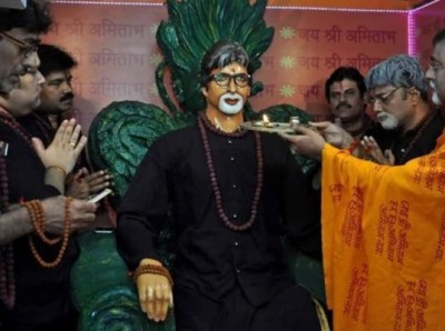 Amitabh turns 78 years old, organizes virtual program at his temple