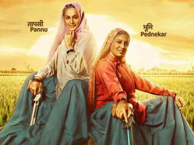 Many looks of the film 'Saand Ki Aankh' has been released, but, this poster shows smiling faces!