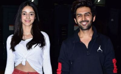 This video of actress Ananya Pandey and Karthik Aryan will make you laugh unconditionally!