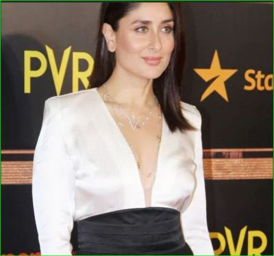 Kareena looks stunning at MAMI film festival, see pictures