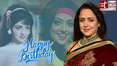 Birthday Special: These two legendary stars had  proposed Hema Malini for marriage