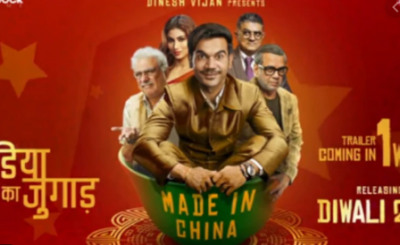 New song of film Made in China, 'Valam' released, Mouni Roy is seen in a romantic style!