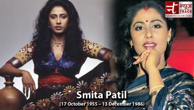 Smita Patil's last wish was to become a bride, because of her this actor got divorced
