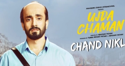 Poster of the new song of film Ujda Chaman came in front, actor Sunny Singh stared at girls!