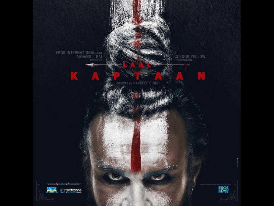फिल्म लाल कप्तान सिनेमाघरों में हुई रिलीज, जानिए दर्शकों और सेलेब्स रिएक्शन