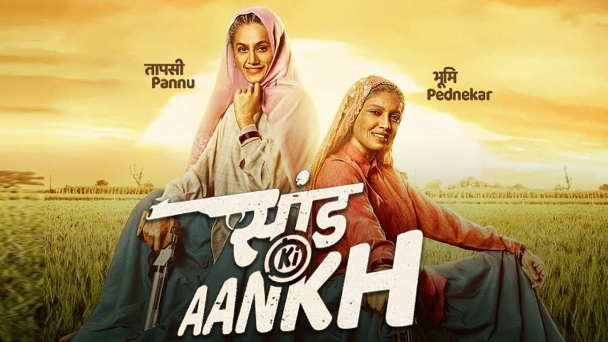 The new song Baby Gold released from the film Saand Ki Aankh, both actresses appeared in a cool style