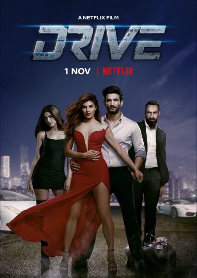 'Drive' trailer came in front, watch the spectacular trailer here!