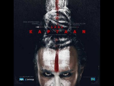 The film Lal Kaptaan gets released in theaters, know the reaction of audience and celebs